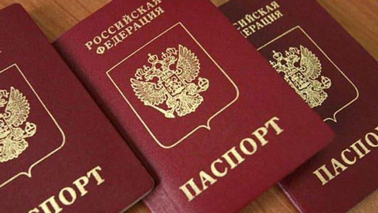 В колпино сдать паспорт 14 лет