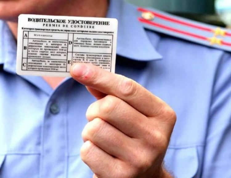 Замена водительского удостоверения в связи с окончанием срока 2021 спб где
